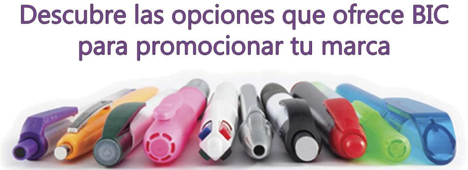 banner promoción noviembre